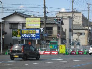 ステモン高崎校付近交差点